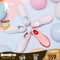 Иордания панель Туфли женские 2019 осень новая коллекция цвет Радуга обувь для отдыха кроссовки толстая Нижняя обувь модные небольшой белый Обувь женская