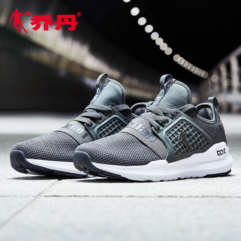 ... 2019 spring new casual shoes shock men s running · Zoom · lightbox  moreview · lightbox moreview ... 91f7cad30