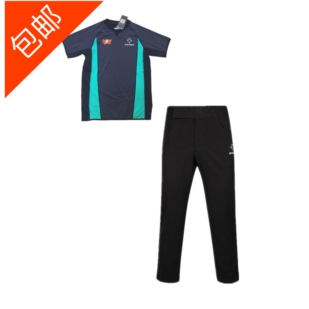 546baee50d80 Prospective basketball referee suit with basketball referee pants  sponsorship NBL referee service