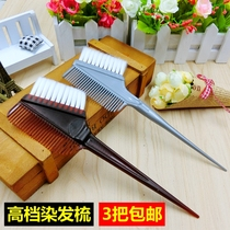 Baked oil comb dyed hair comb dyeing head comb hair barber Shop Hair Salon Supplies