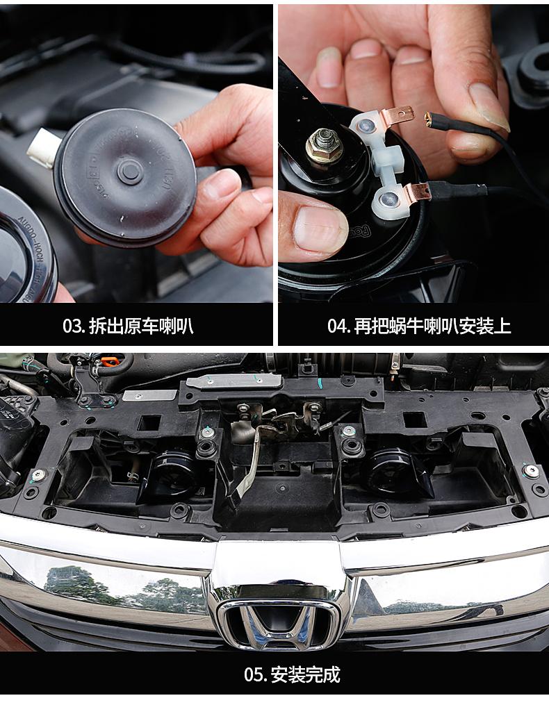 Độ còi xe Honda CR-V 2017 - 2019 - ảnh 9