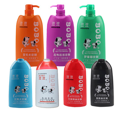 Bobo dog pet dog shower gel bath with black ash 泰迪拉布拉 more than a full dedicated puppy supplies