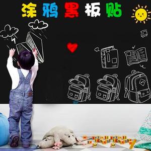 黑板贴家用涂鸦墙白板墙贴可移除可擦写儿童教学绿板贴纸自粘墙纸