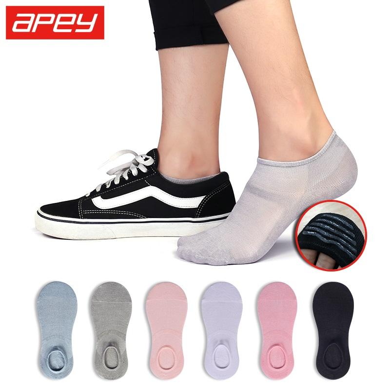 【6双】男士船袜薄款防滑运动短袜
