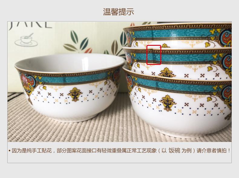 好看的碗家用吃饭成人个性创意陶瓷彩色瓷碗饭碗家用中式餐具摆台