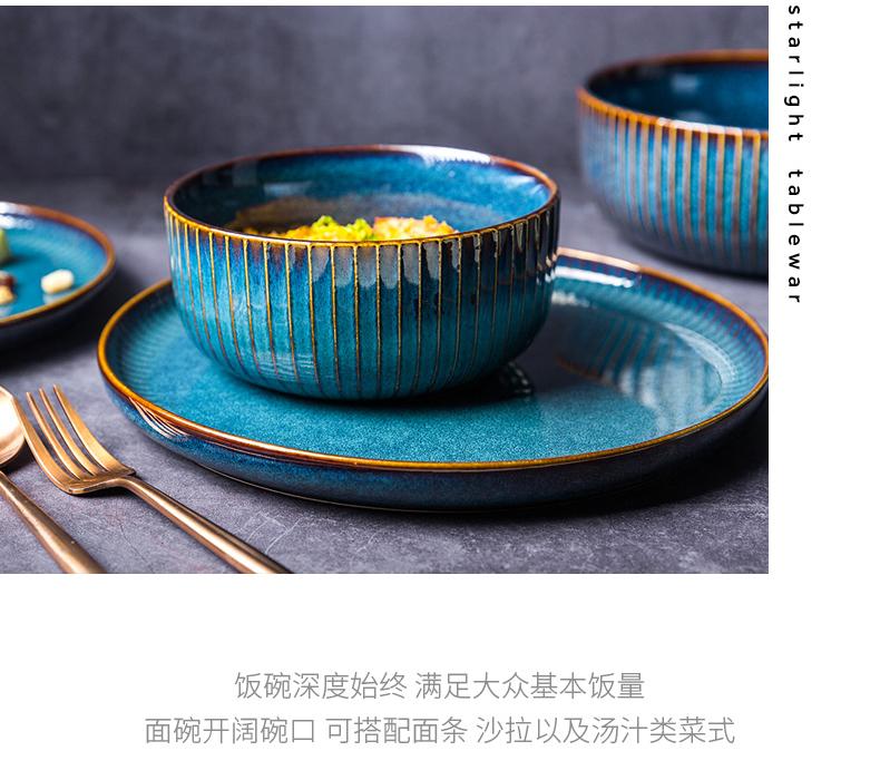 北欧网红ins风家用陶瓷餐具平盘套装菜盘饭碗沙拉碗汤碗碟子单个