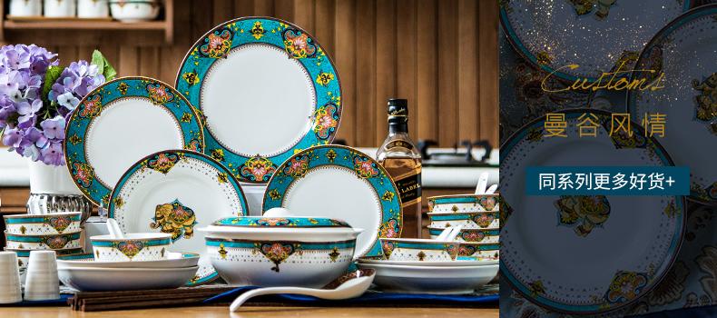 菜盘子家用创意欧式牛排盘子西餐盘碟子异域个性陶瓷西餐餐具全套