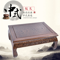 Solid wood coffee table chicken wings fluttering window table Chinese mahogany tatami kang table Kang several