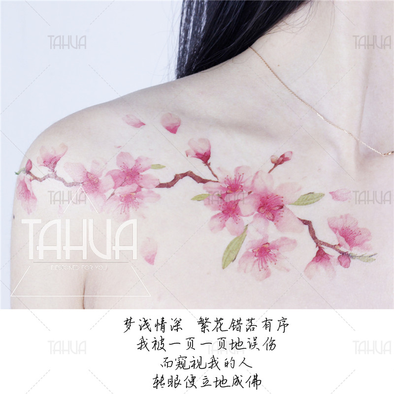 63dc686a84f16 TAHUA her painting geisha cherry tattoo applique arm waterproof female  lasting sexy peach flowers antique fresh hand-painted