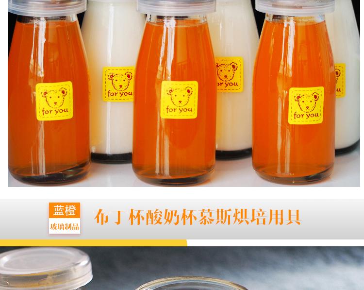 布丁瓶玻璃耐高温酸奶瓶果冻杯慕斯杯带盖子烘培模具小布丁杯木糠杯详细照片