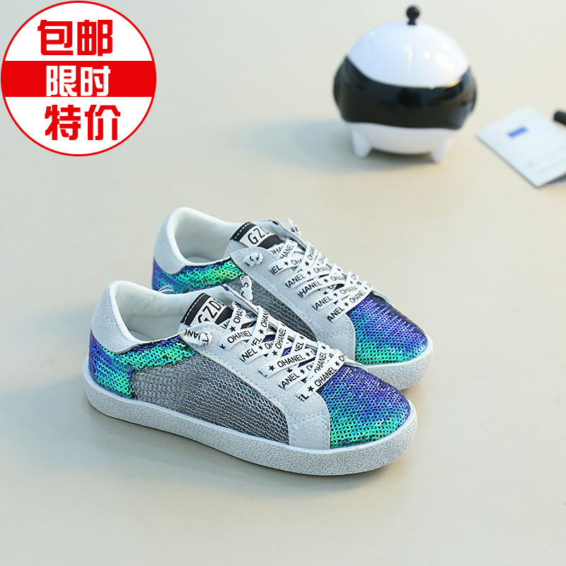 2018 autumn new children's shoes Korean version of a pedal fashion casual shoes boys and girls sequins letter board shoes