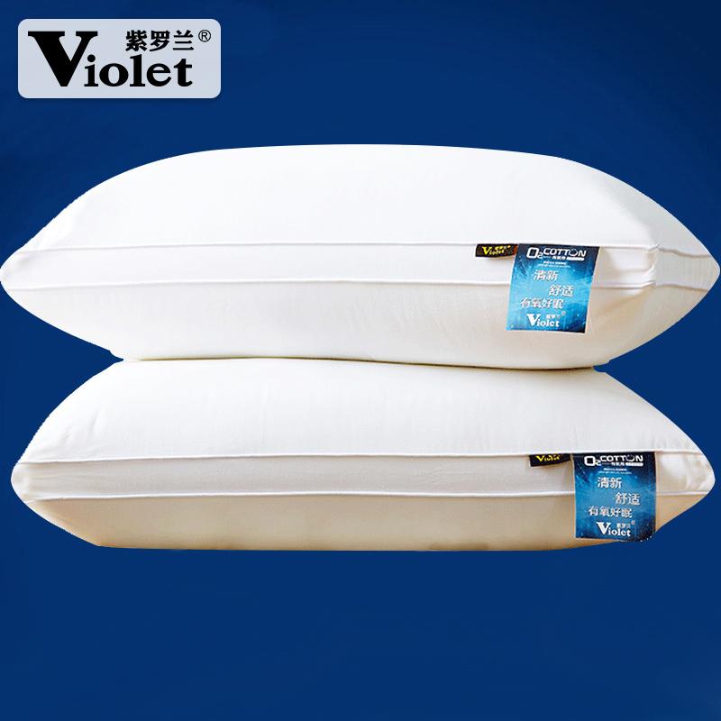 一对装】紫罗兰全棉羽丝绒水洗枕头枕芯单双人家用酒店枕芯一对