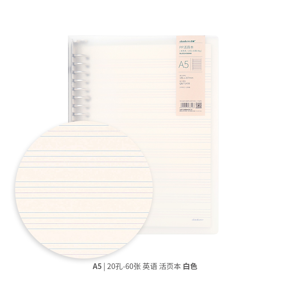 A5-20 Hole English - 60 Loose-leaf Pages - White