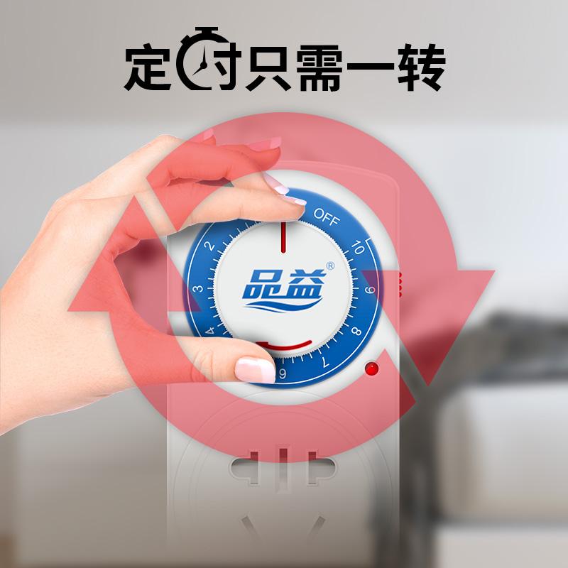 Кухонный таймер Product benefits 10