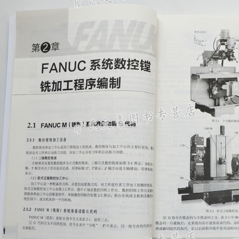 Cnc Milling Programming Book Follow Me To Learn Fanuc Numerical