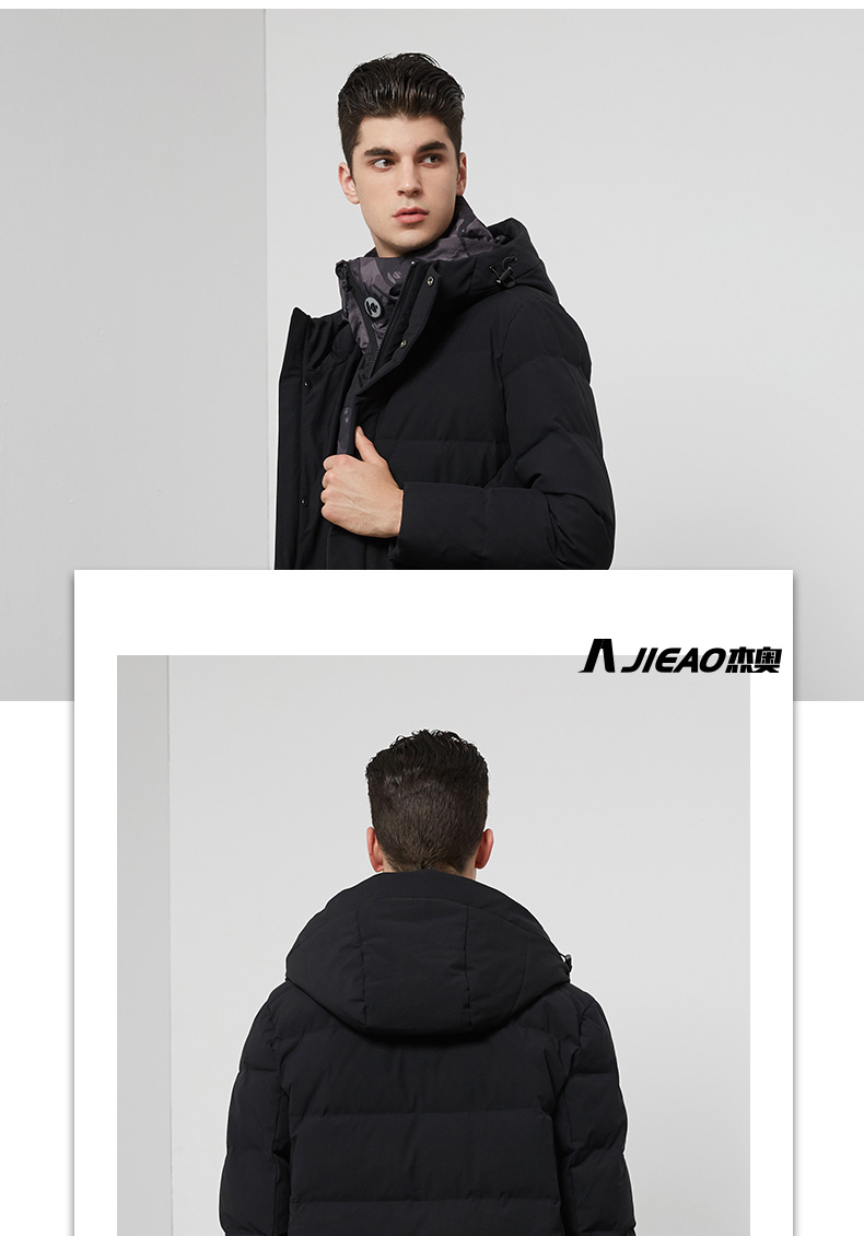 杰奥反季羽绒服男长款鸭绒修身厚款连帽冬季外套反季清仓7980303商品详情图