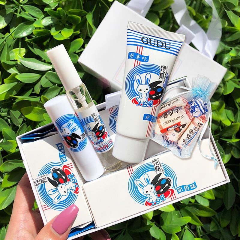 毕业礼物创意情人节520生日礼物礼盒