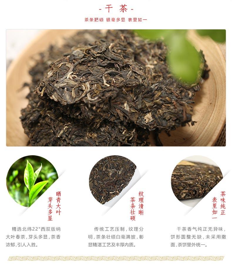 中茶牌 云南普洱茶正茗兰香青饼357g,送朋友客户礼物