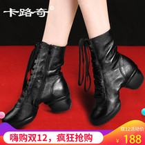 Karuch 2018 autumn Winter new leather sailor Dance shoes adult