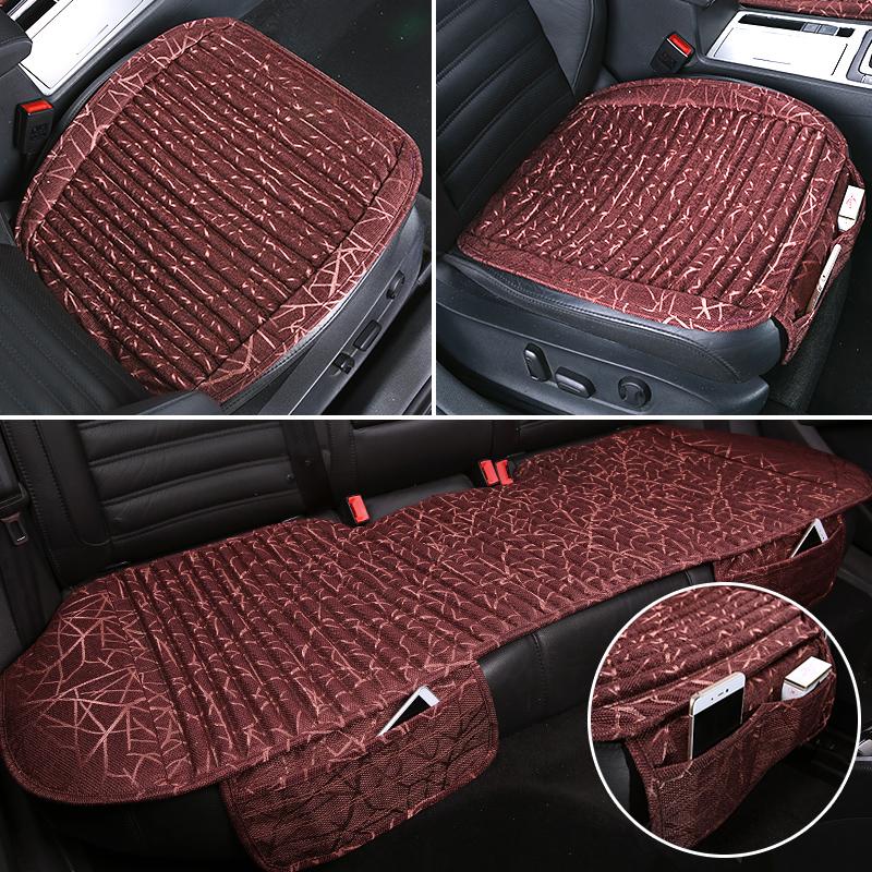 坐垫四季夏季凉垫件套屁屁垫三座垫汽车单片透气坐垫通用车单个