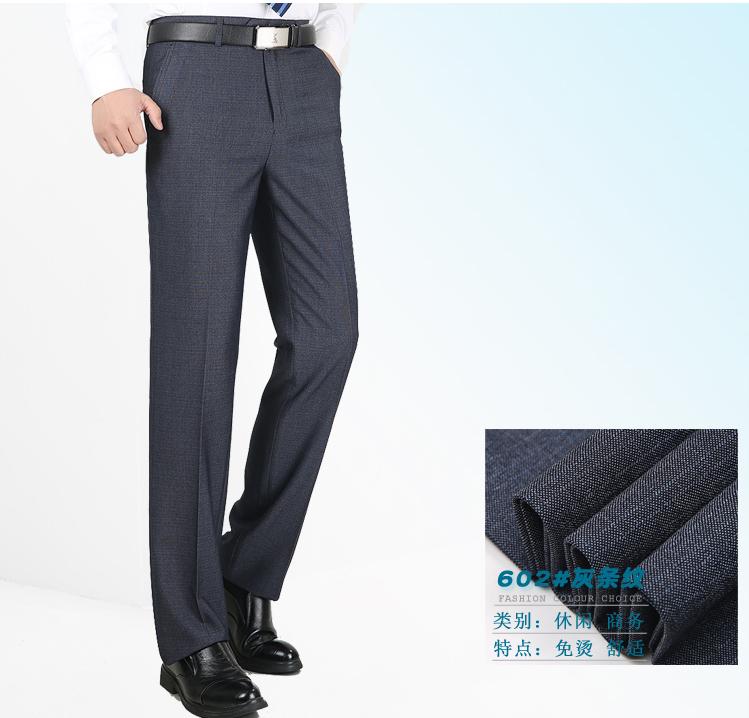 Mùa xuân và mùa hè của nam giới quần kinh doanh bình thường thẳng cao eo quần nam trung niên lỏng lẻo non-iron dress phần mỏng phù hợp với quần