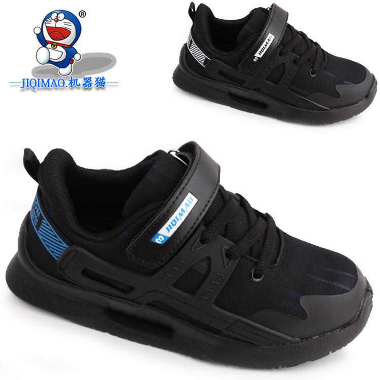 机器猫男女儿童鞋2019春款中童针织网布单鞋运动网跑鞋J19566正品
