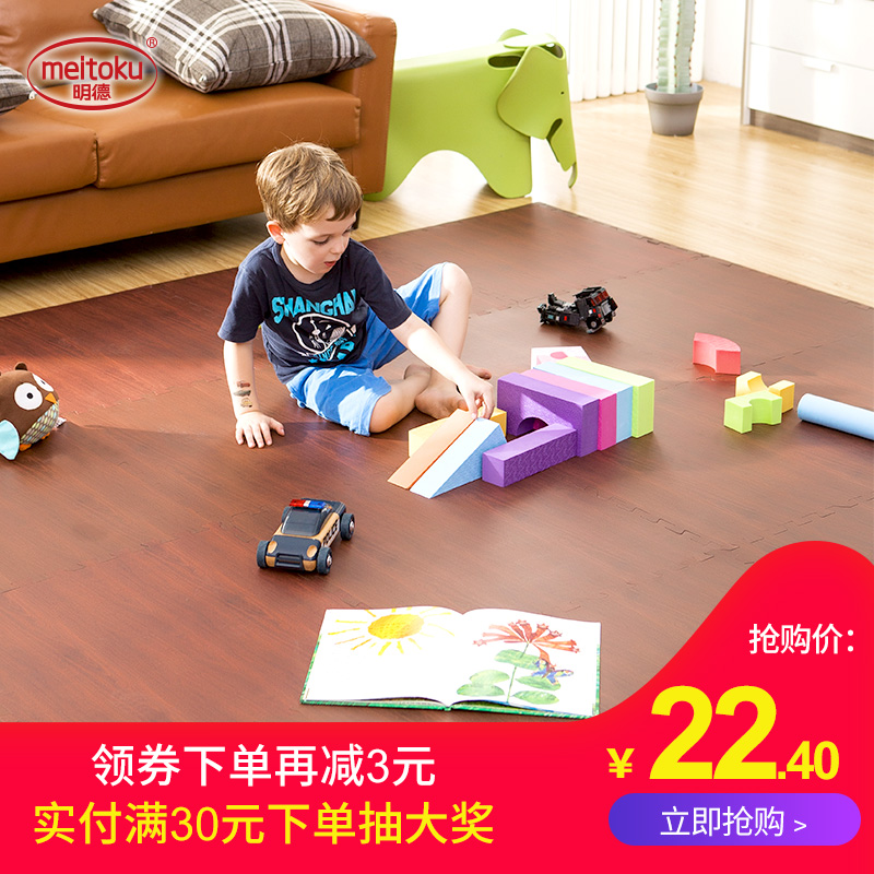 Matilda Imitation Wood Living Room Kitchen Plastic Foam Stitching Floor Mat Bedroom Tatami Household Mats Thickening