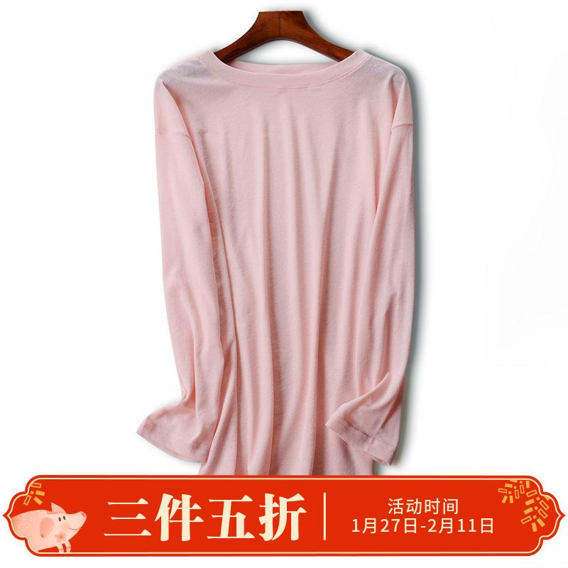 G10 韩版宽松防晒衣女中长款超薄长袖女夏季薄款套头罩衫空调衫