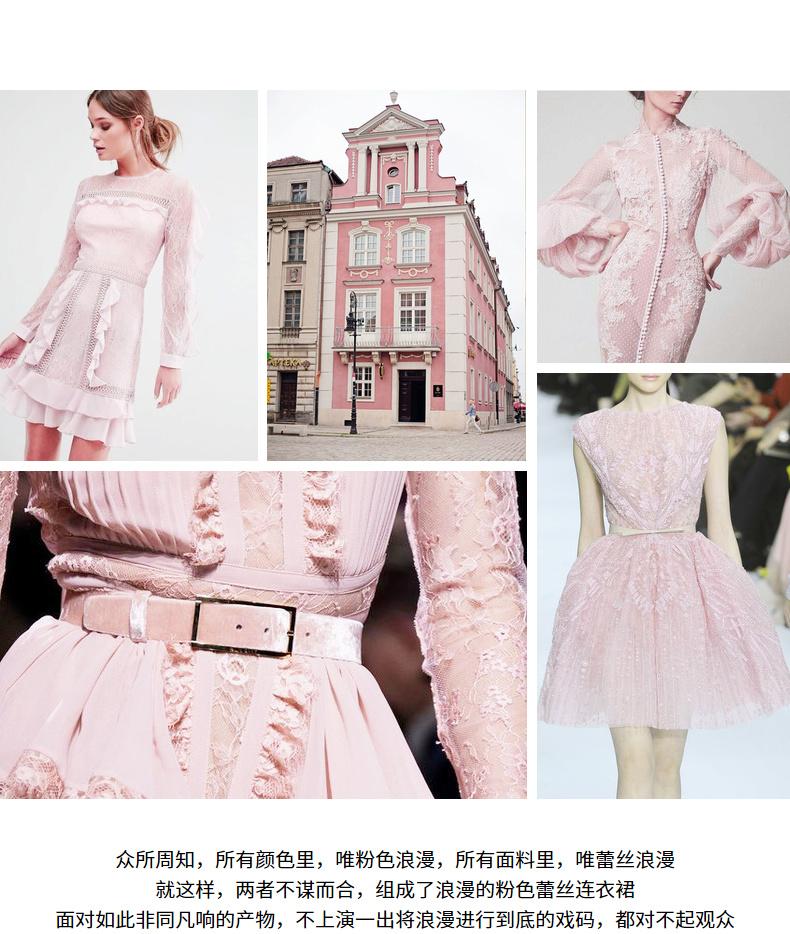 DPLAY2018 mùa hè mới Châu Âu và Mỹ ren màu hồng khâu ren cổ áo loa tay áo đầm ren