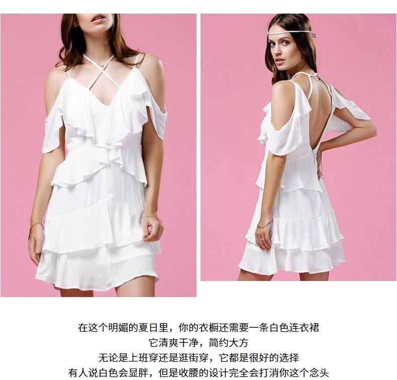 DPLAY2018 mùa hè mới Châu Âu và Mỹ trắng cao eo váy váy lưới khâu ăn mặc tính khí váy trắng