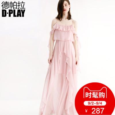DPLAY Depala 2018 Mùa Hè Mới Hồng Sling Xù Arm Banded Voan Váy chic Dress Sản phẩm HOT