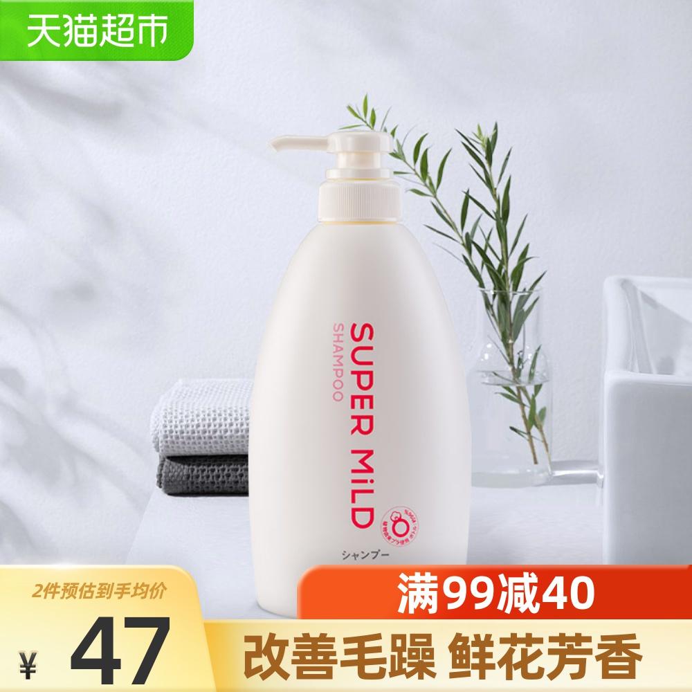 日本进口 资生堂 惠润 鲜花芳香洗发水 600mlx3件 91元包邮