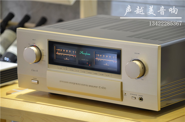 Golden throat E650 accuphase E650 combined amplifier golden