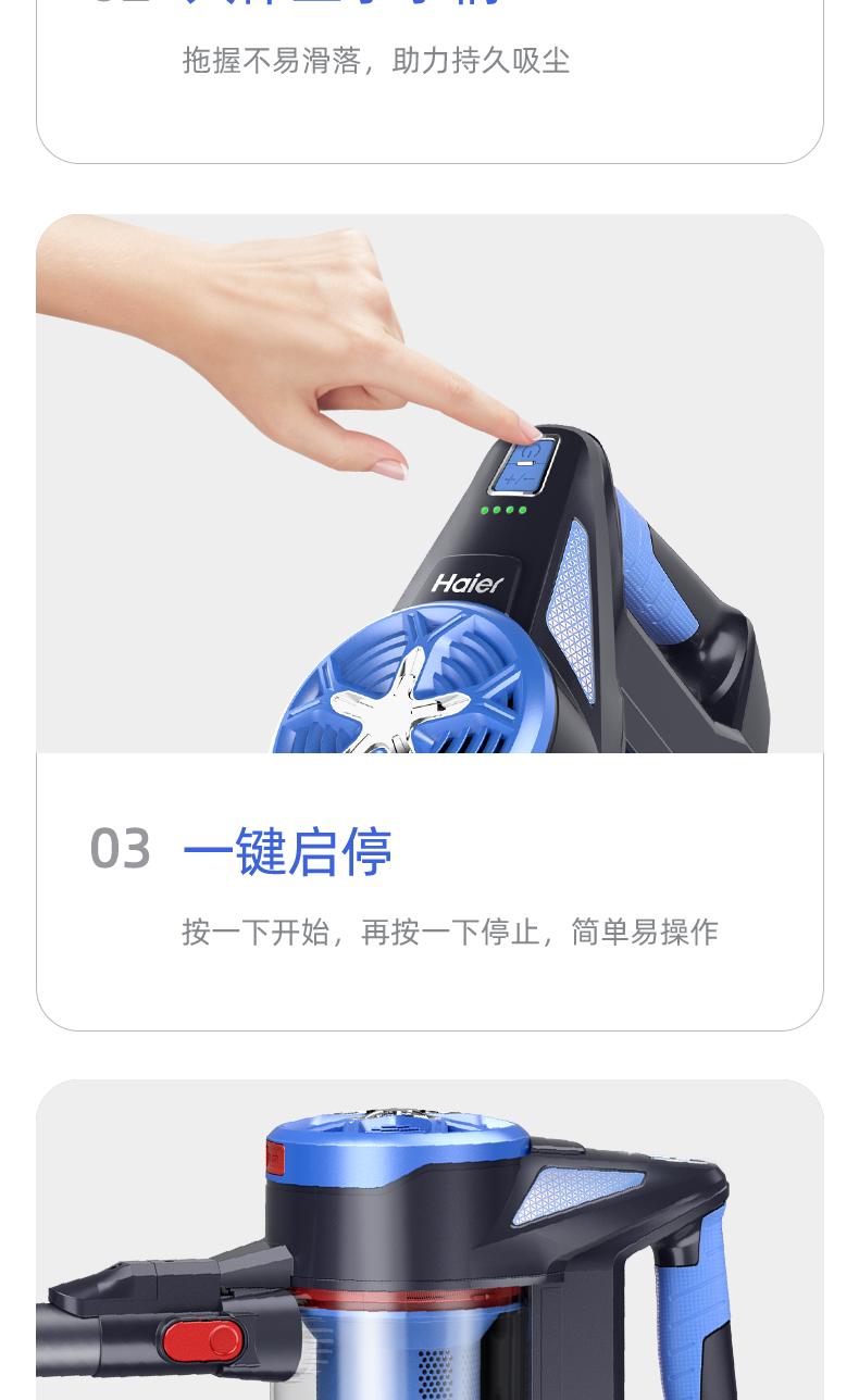 海尔无线吸尘器家用手持式小型大吸力强力吸尘除螨两用详细照片