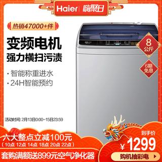 Стиральные машины,  Haier/ haier  EB80BM39TH 8kg/ кг преобразование частот немой волна круглый стиральная машина умный бронирование, цена 17254 руб