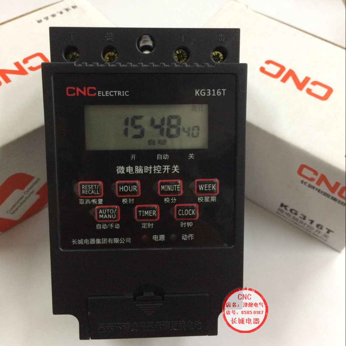 Cnc Great Wall Group Kg316t Microcomputer Time Control Switch