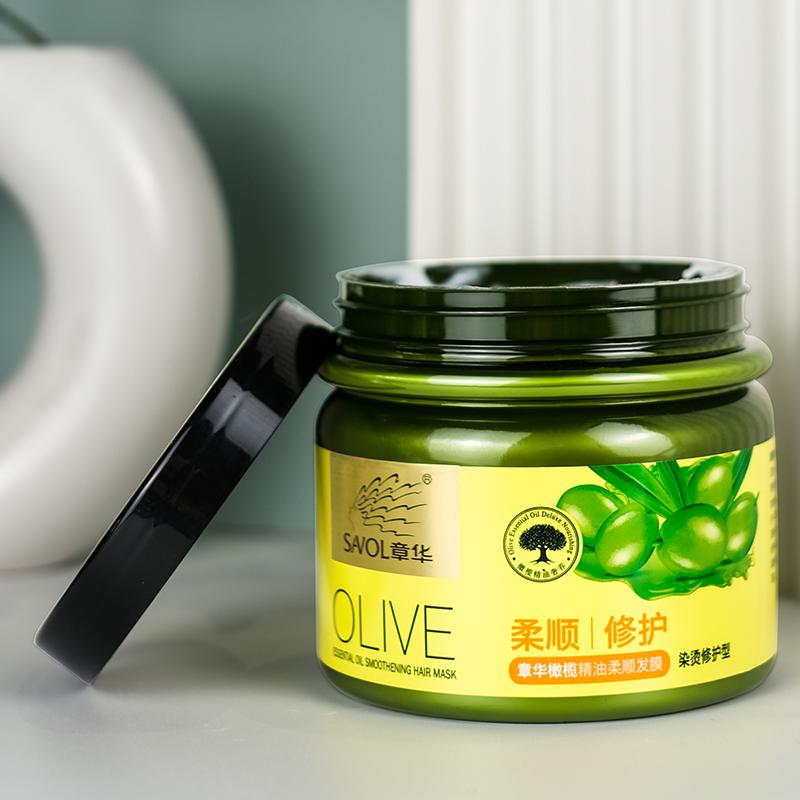 章华北美进口橄榄精油柔顺发膜焗油护发素