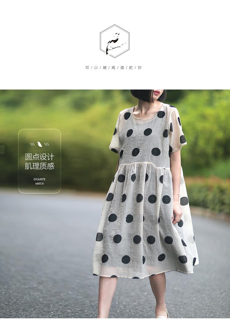 5.21 new retro kết cấu nếp gấp linen dot dress mỏng lỏng kích thước lớn Một từ 18 mùa hè sản phẩm mới
