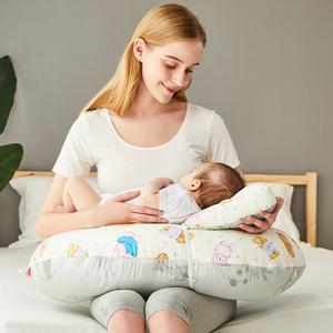 【乐孕】网红宝妈带娃神器躺喂哺乳枕