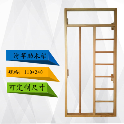 USD 4.71] Indoor children\'s wooden climbing net rib frame net ladder ...