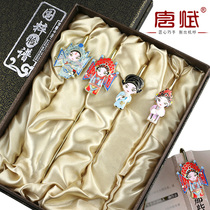 Chinese special gifts to send foreigners Chinese wind small gift Beijing specialty