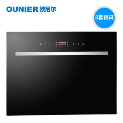 请问评测一下欧尼尔PX-802和PX-801哪个好?洗碗机欧尼尔PX-801和PX-802区别是什么?