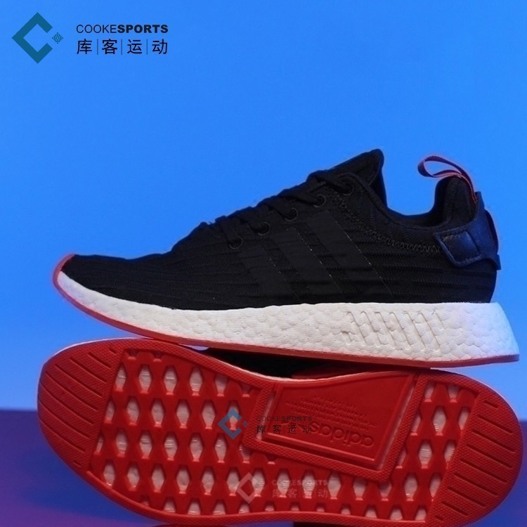 Usd 94 29 Kuk Nmd R2 Small Coconut Zebra New Grey Orange Pure White Limit Summer Men S And Women S Sports Leisure Running Shoes Wholesale From China Online Shopping Buy Asian Products