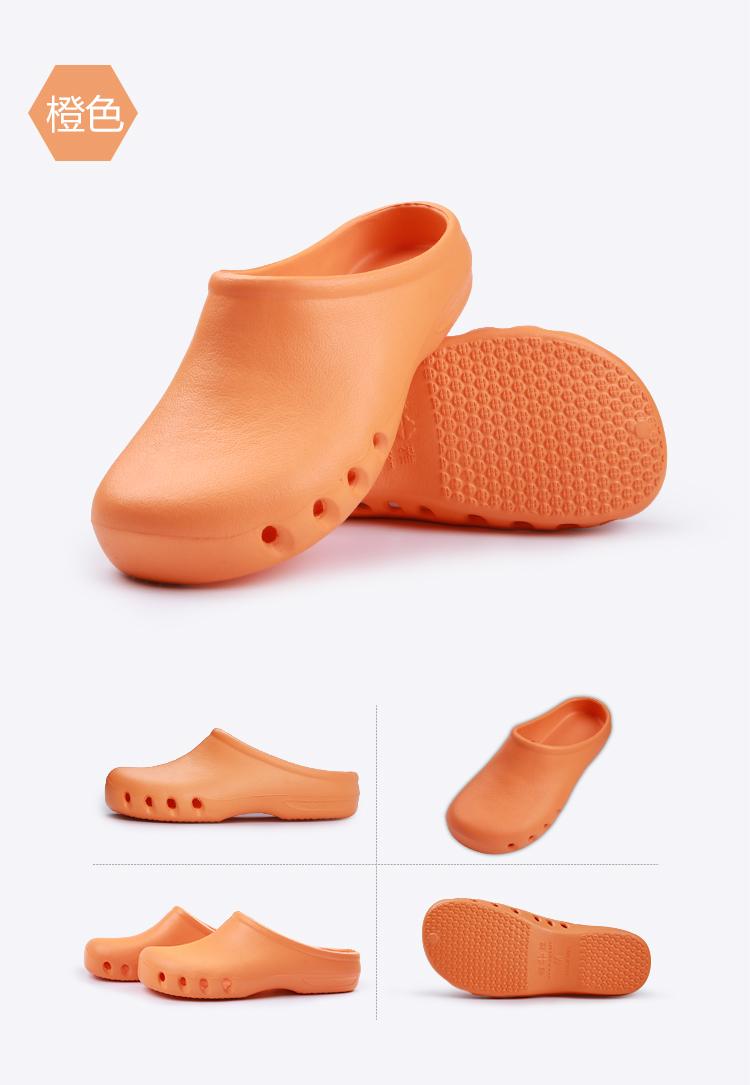 giày phẫu thuật giày dép phòng mổ phẫu thuật Giày bảo vệ phẫu thuật Ya phẫu thuật bạch kim ra khỏi giày 20020A
