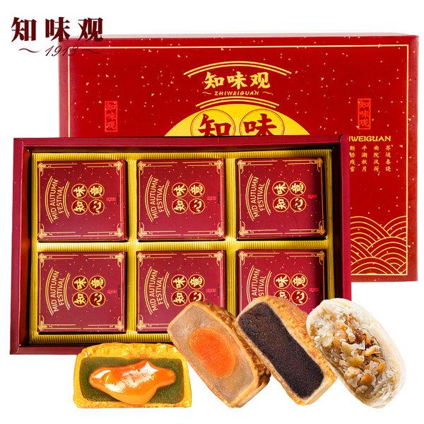 百年老字号 知味观 知味心意 中秋月饼礼盒 410g  聚划算双重优惠折后¥39.9包邮 2款可选