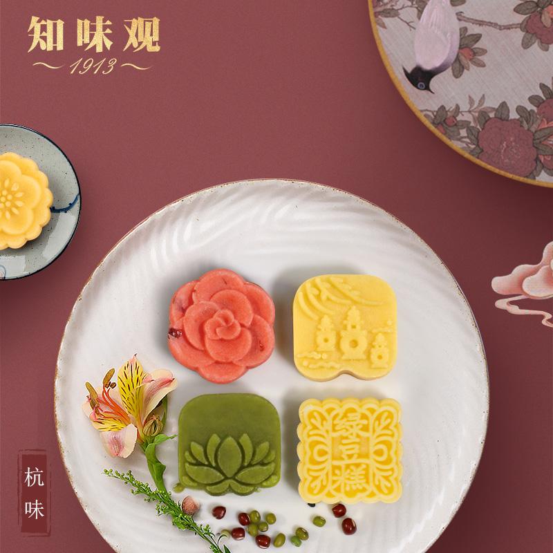 【知味观旗舰店】杭州绿豆糕240g