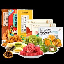 【拍三件】知味观杭州特产糕点青团共3盒