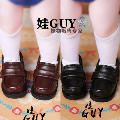 taobao agent Baby GUY bjd baby shoes big 6 points yosd 4 points myou giant baby rl salon doll student shoes luts men and women shoes