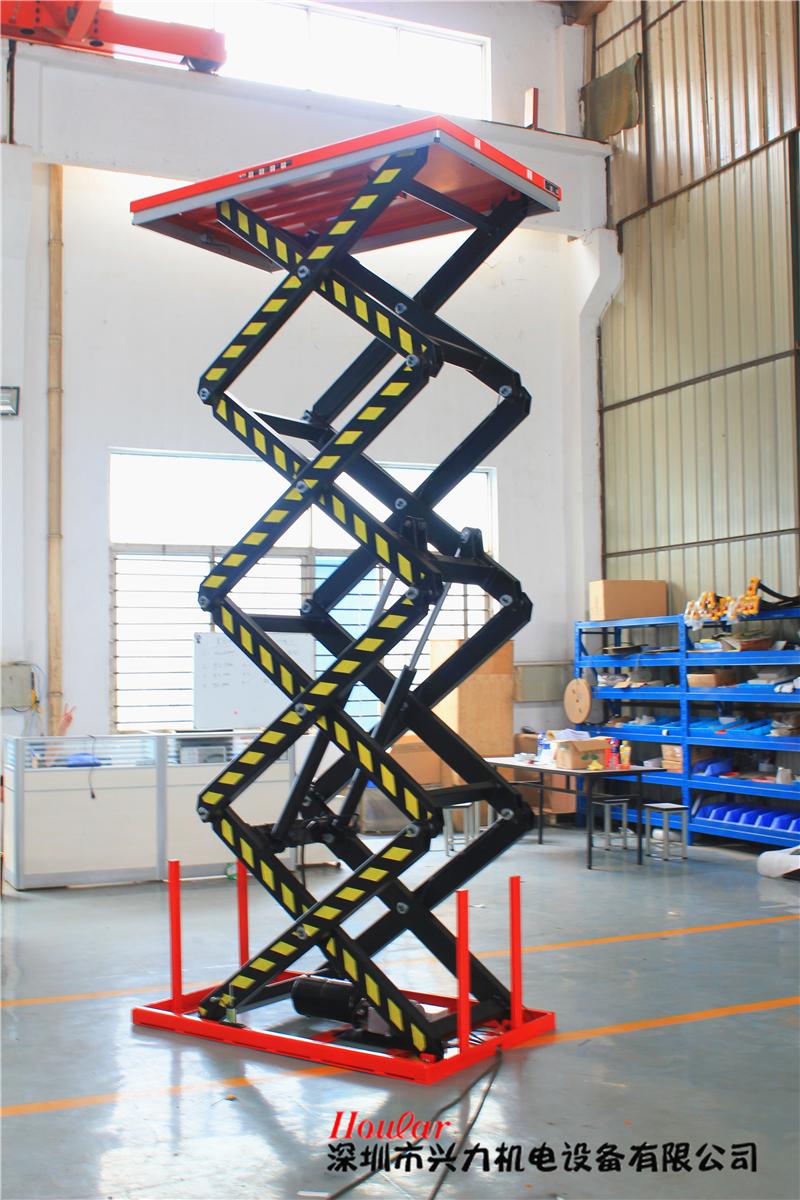 升降平臺好拉电动液压固定式剪叉小型家用举升装卸臺可定製升降机详细照片