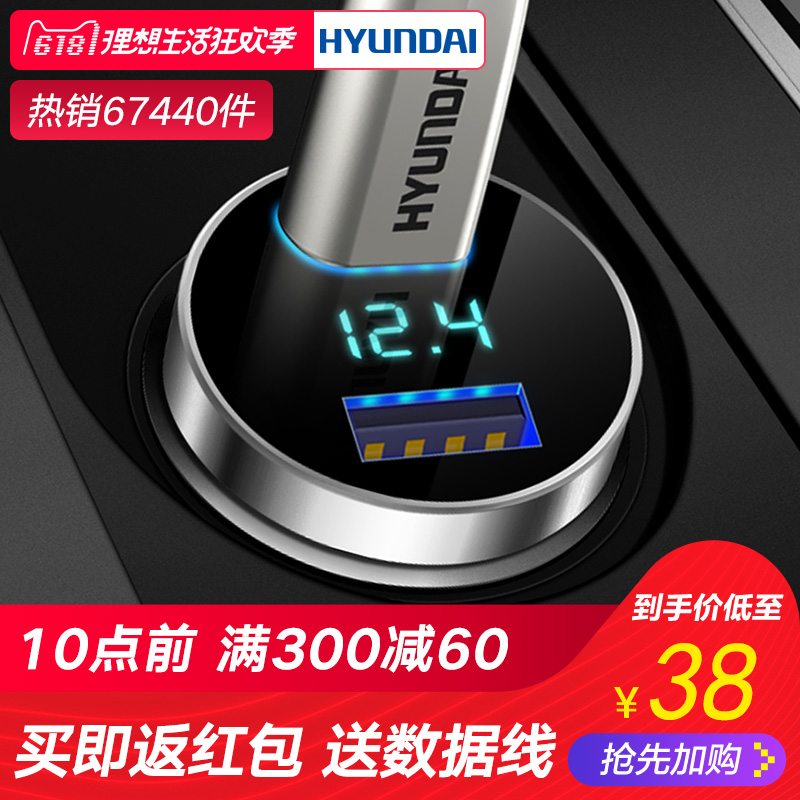 Modern car charger car car charger one drag two cigarette lighter plug usb car with multi-function mobile phone fast charge